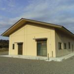 稲松塚浄化センター